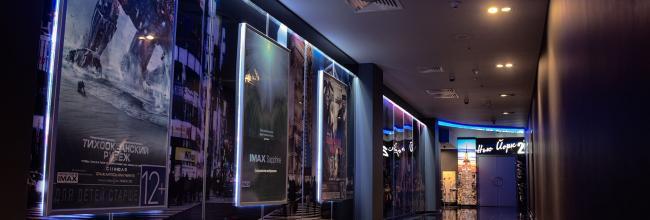 Билеты кино европа сити купить билеты на спектакль казань