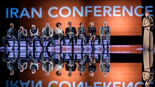 Золотая маска в кино: Иранская конференция