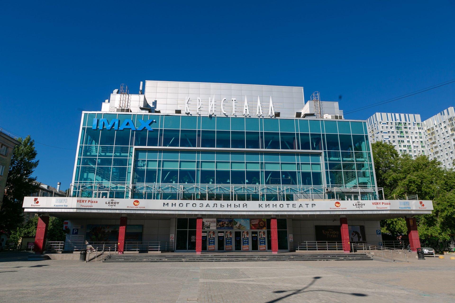 купить билет в кинотеатр онлайн в перми