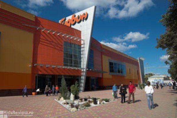 солнечный тюмень кинотеатр купить билет